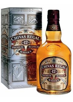 виски Chivas Regal 12 Y.O. в Duty Free купить с доставкой в Санкт-Петербурге