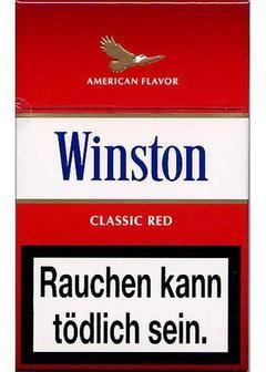 сигареты Winston Red в Duty Free купить с доставкой в Санкт-Петербурге