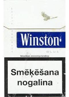 сигареты Winston Blue в Duty Free купить с доставкой в Санкт-Петербурге
