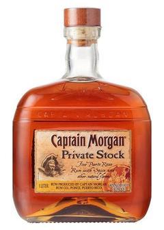 ром Captain Morgan Private Stoc в Duty Free купить с доставкой в Санкт-Петербурге