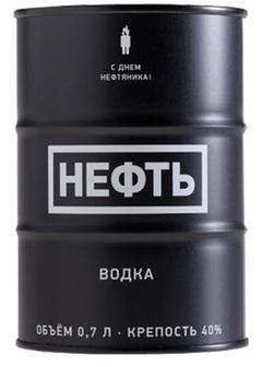 водка Neft Черная в Duty Free купить с доставкой в Санкт-Петербурге