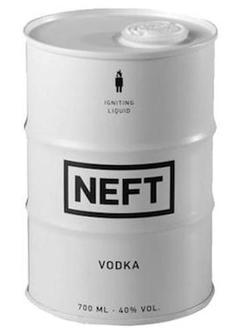 водка Neft Белая в Duty Free купить с доставкой в Санкт-Петербурге