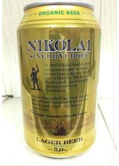 пиво Sinebrychoff Nikolai в Duty Free купить с доставкой в Санкт-Петербурге