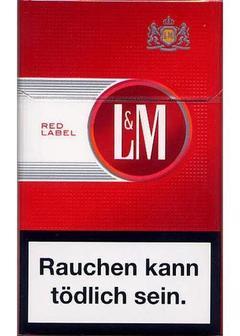 сигареты LM Red Label в Duty Free купить с доставкой в Санкт-Петербурге