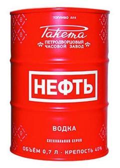 водка Neft Красная в Duty Free купить с доставкой в Санкт-Петербурге