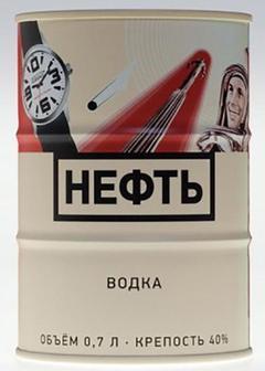 водка Neft Гагарин в Duty Free купить с доставкой в Санкт-Петербурге
