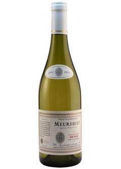 вино Meursault Bejot в Duty Free купить с доставкой в Санкт-Петербурге