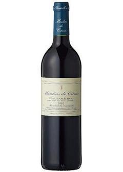 вино Haut Medoc Chateau Moulins de Citran в Duty Free купить с доставкой в Санкт-Петербурге