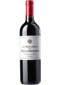 вино Nuits Saint Georges Chanson Pere et Fils в Duty Free купить с доставкой в Санкт-Петербурге