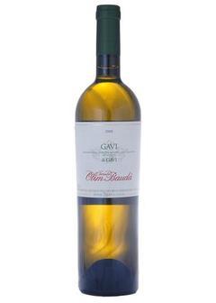 вино Trappoline Badia a Coltibuono в Duty Free купить с доставкой в Санкт-Петербурге