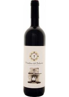 вино Barbazzale Etna Rosso Cottanera в Duty Free купить с доставкой в Санкт-Петербурге