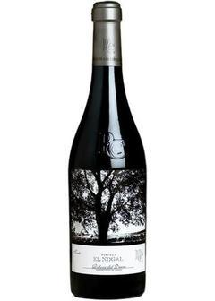вино Solar de Libano Crianza Castillo de Sajazarra в Duty Free купить с доставкой в Санкт-Петербурге