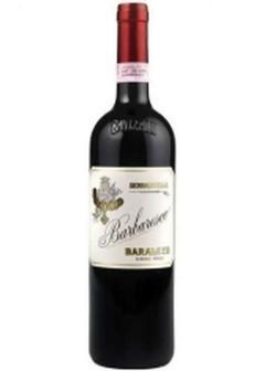 вино Serraboella Barbaresco в Duty Free купить с доставкой в Санкт-Петербурге