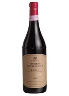 вино Monfalletto Barolo в Duty Free купить с доставкой в Санкт-Петербурге