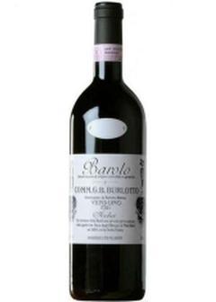 вино Acclivi Barolo в Duty Free купить с доставкой в Санкт-Петербурге