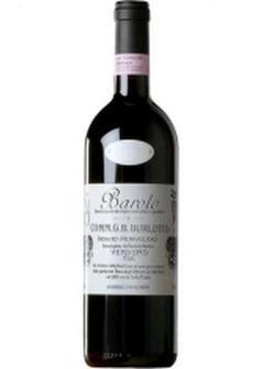 вино Vigneto Monvigliero Barolo в Duty Free купить с доставкой в Санкт-Петербурге
