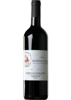 вино Barbera d'Alba в Duty Free купить с доставкой в Санкт-Петербурге