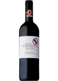 вино Chianti Classico в Duty Free купить с доставкой в Санкт-Петербурге