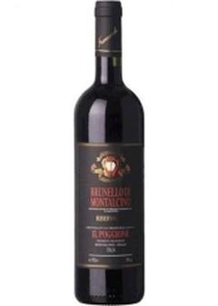 вино Brunello di Montalcino Riserva в Duty Free купить с доставкой в Санкт-Петербурге