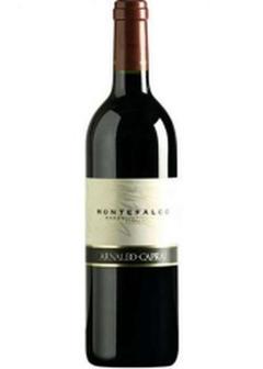 вино Montefalco Rosso в Duty Free купить с доставкой в Санкт-Петербурге