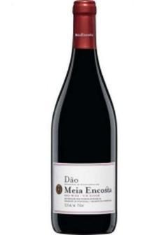 вино Meia Encosta Red в Duty Free купить с доставкой в Санкт-Петербурге
