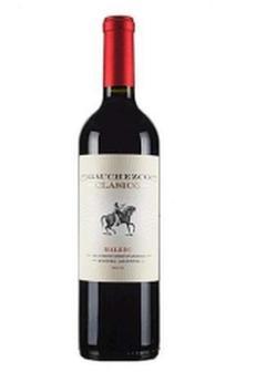 вино Malbec Classico в Duty Free купить с доставкой в Санкт-Петербурге
