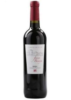 вино Tempranillo в Duty Free купить с доставкой в Санкт-Петербурге