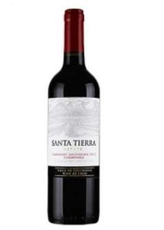 вино Cabernet Sauvignon-Carmenere в Duty Free купить с доставкой в Санкт-Петербурге