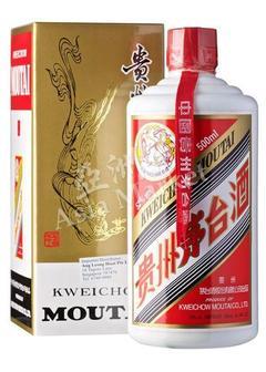 водка Kweichow Moutai в Duty Free купить с доставкой в Санкт-Петербурге