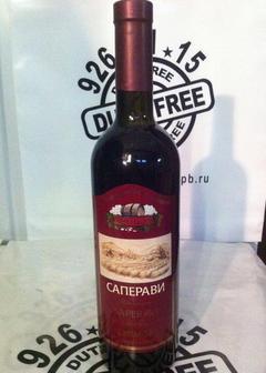 вино Саперави в Duty Free купить с доставкой в Санкт-Петербурге