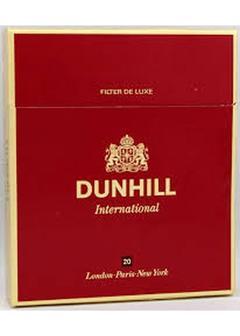 сигареты Dunhill International в Duty Free купить с доставкой в Санкт-Петербурге