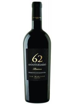 вино San Marzano, Anniversario 62 Riserva 2015 в Duty Free купить с доставкой в Санкт-Петербурге