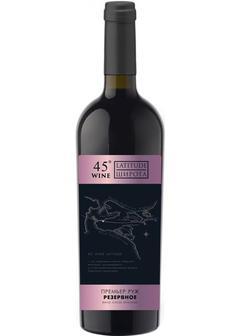 вино Wine Latitude 45 Premier Rouge Reserve в Duty Free купить с доставкой в Санкт-Петербурге