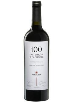 вино Hundred Shades of Red Cabernet Sauvignon в Duty Free купить с доставкой в Санкт-Петербурге