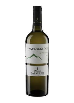 вино Good Year Riesling в Duty Free купить с доставкой в Санкт-Петербурге