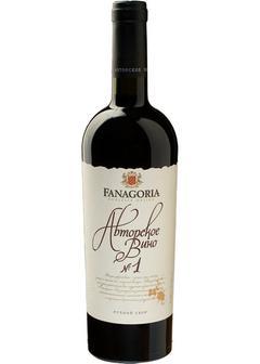 вино Fanagoria, Avtorskoe Vino №1, 2017 в Duty Free купить с доставкой в Санкт-Петербурге