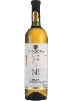 вино Fanagoria, NR Muscat в Duty Free купить с доставкой в Санкт-Петербурге