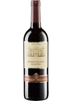 вино Crimean Heritage, Red Semi-Sweet в Duty Free купить с доставкой в Санкт-Петербурге