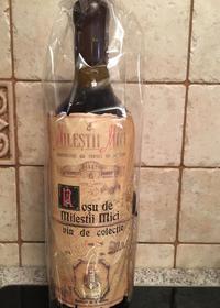 Rosu de Milestii Mici 1987 года