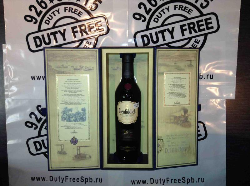 Glenfiddich Discovery 19